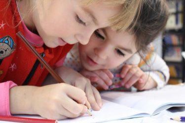 子供のやる気を引き出す方法