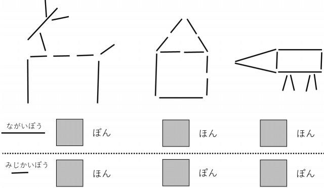 すてっぷ_思考力特化コース_数量問題