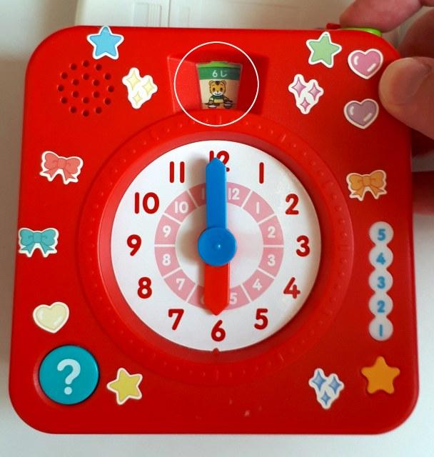 時計マスター_正時を覚える