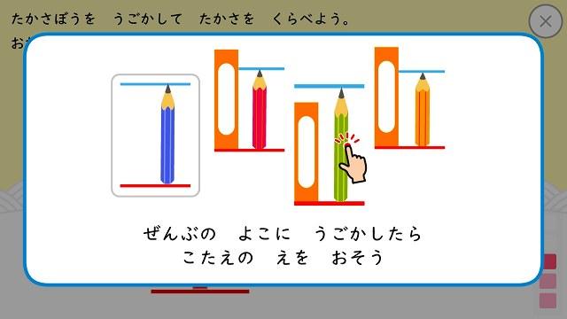 デジタルワーク例_解説